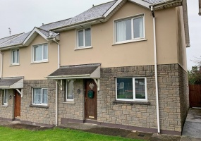 14 Stonewood, Clonakilty, 3 Bedrooms Bedrooms, ,2 BathroomsBathrooms,House,For Sale,14 Stonewood,1253