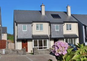 13 Fernhill Drive, Clonakilty, 3 Bedrooms Bedrooms, ,3 BathroomsBathrooms,House,For Sale,Fernhill Drive,1258